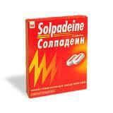 ��������� ���� �������� ����� , n8 GlaxoSmithKline Consumer Healthc