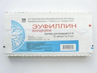 эуфиллин инструкция по применению в ампулах внутривенно цена - фото 10