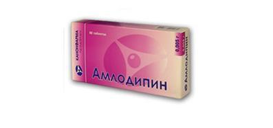 амлодипин таблетки 5мг №60 Канонфарма продакшн - Россия