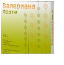 валериана форте 0,04 n50 таблетки покрытые оболочкой Озон ООО