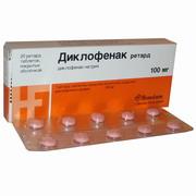 диклофенак таблетки рет, покрытые оболочкой 100мг №20 хемофарм Хемофарм,ООО