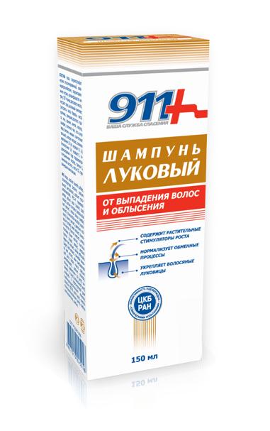 911 луковый шампунь от выпадения и облысения волос 150мл ТВИНС Тэк ЗАО
