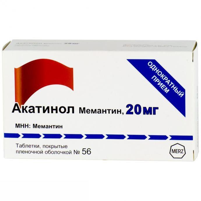 акатинол мемантин таблетки покрытые оболочкой 20мг №56 Мерц Фарма ГмбХ и Ко.КГаА