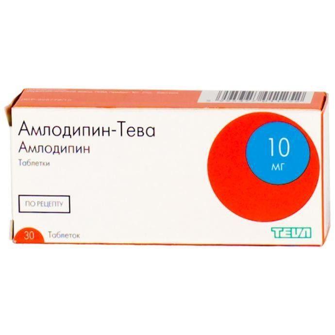 Таблетки Амлодипин Тева Инструкция По Применению - фото 5