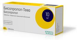 бисопролол-тева таблетки покрытые оболочкой 5мг №50 Teva Pharmac. Works Private