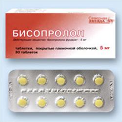 бисопролол-тева таблетки покрытые оболочкой 10мг №30 Teva Pharmac. Works Private