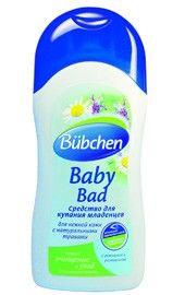 бюбхен с-во для купания младенцев 200мл