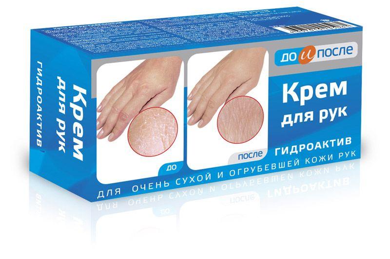 до и после крем гидроактив для сухой кожи рук 100 г Твинс Тэк