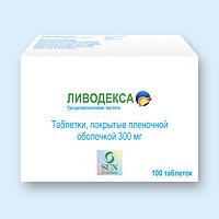 ливодекса таблетки покрытые оболочкой 150мг n50 Сан Фармасьютикал Индастриз Лтд