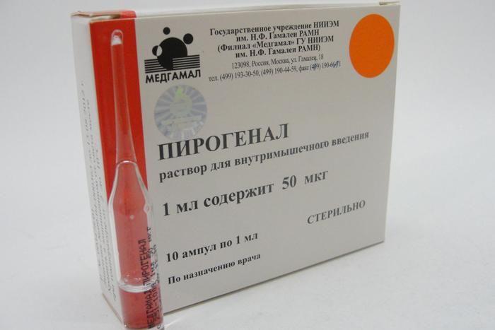 пирогенал таблетки инструкция по применению - фото 11