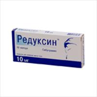 редуксин капсулы 10мг n90 Озон ООО/Моск.эндокринный завод