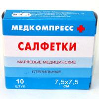 салфетки стерильная 7,5см х7,5см n10 Ньюфарм ООО
