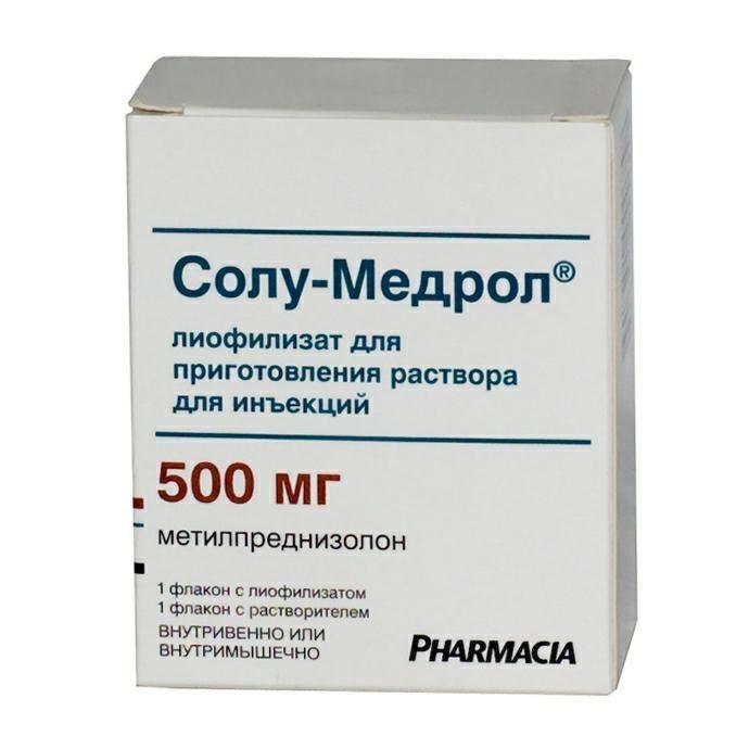 солу-медрол 0,5 7,8мл флак лиоф для раствора для ин плюс р-ль Pfizer MFG