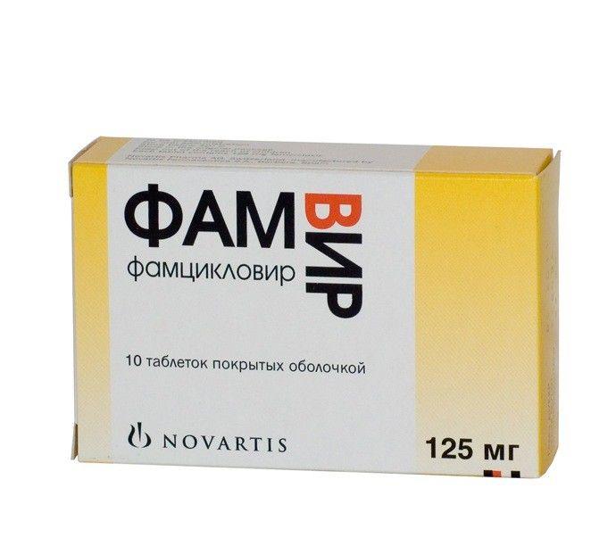 ������ �������� �������� ��������� 125�� n10 Novartis Pharma AG