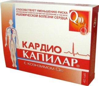 капилар кардио с коэнзимом q10 таблетки №40 Диод Завод экологической техники