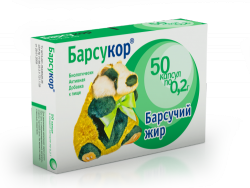 барсукор барсучий жир капсулы 0,2г №50 Зелдис ООО/Багира ООО