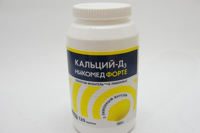 кальций д3 форте таблетки №120 лимон Такеда Никомед АС/ООО Такеда Фармасьютик