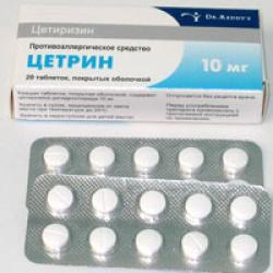 цетрин таблетки покрытые оболочкой 10мг n20 Dr.Reddy`s Laboratories Ltd.