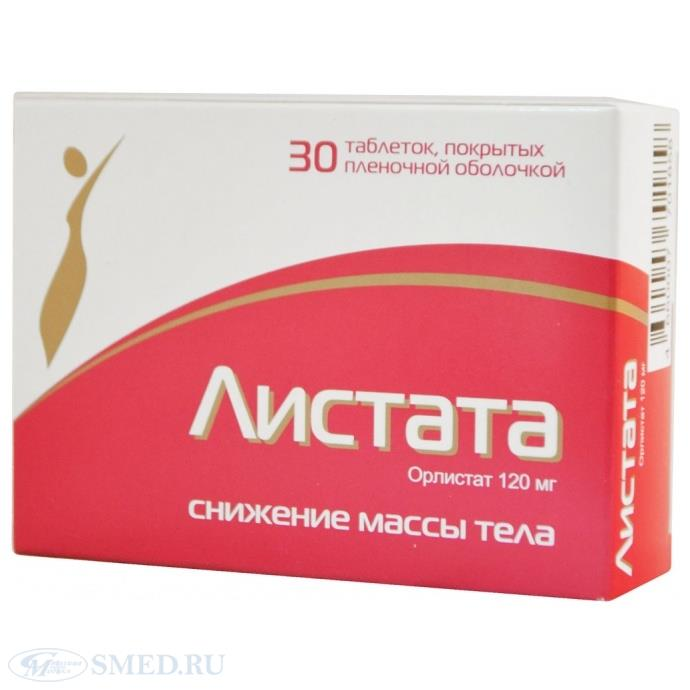 http://pharm-market.ru/Storage/15618.jpg