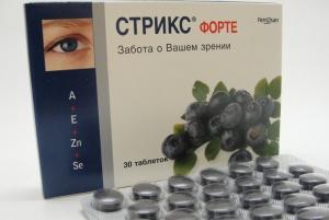 стрикс форте таблетки n30 Ферросан АС