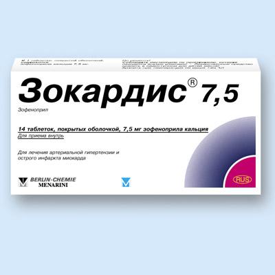 зокардис таблетки покрытые оболочкой 7,5мг №28 Berlin-Chemie AG/Menarini Group/