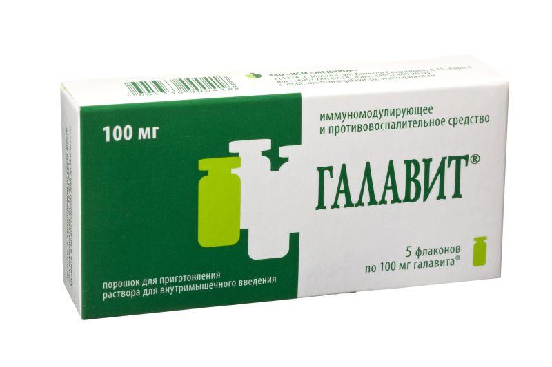 галавит порошок для приготовления раствора в/м 100 мг №5 флакон Сэлвим ООО