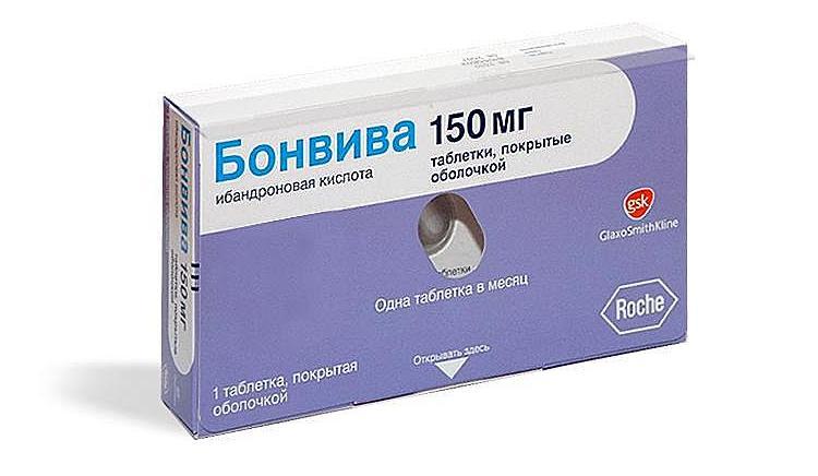 бонвива таблетки покрытые оболочкой 150мг №1 Hoffman La Roche/Радуга Продакшн