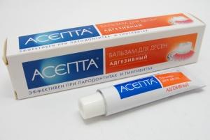асепта бальзам для десен адгезивный 10г туба Вертекс (АО)