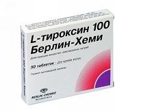 �-�������� �������� 100��� �100 �������� Berlin-Chemie AG/Menarini Group