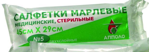 салфетки стерильная 45см х29см n5 Ньюфарм ООО