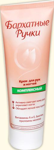 бархатные ручки крем для рук комплекс, 80мл Калина/ ООО Юнилевер Русь