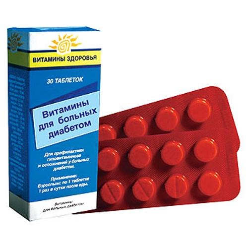 витамины для больных диабетом таблетки №30 WORWAG PHARMA