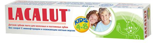 лакалют зубная паста кидс от 4-х до 8 лет 50мл Dr.Theiss Naturwaren GmbH