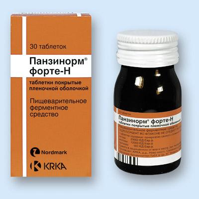 панзинорм форте 20000 таблетки покрытые оболочкой n30 КРКА-РУС - д.д. Ново Место