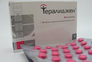 тералиджен таблетки покрытые оболочкой 5мг n50 Фармацевтическое Акционерное Общ