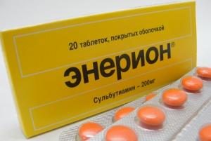 энерион таблетки покрытые оболочкой 200мг n20 Лаборатории Сервье Индастри