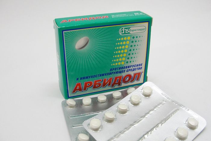арбидол таблетки покрытые оболочкой 50мг №20 Фармстандарт-Лексредства ОАО