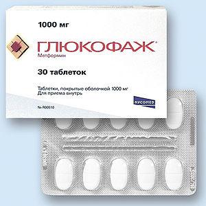 глюкофаж таблетки покрытые оболочкой 1000мг №30 Мерк Сантэ с.а.с./Нанолек ООО