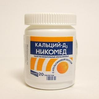 кальций д3 никомед таблетки №20 Такеда Никомед АС/ООО Такеда Фармасьютик