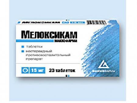 лем таблетки инструкция - фото 5