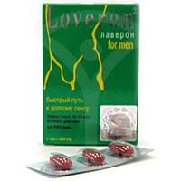 лаверон для муж таблетки 250мг №30 Витаминный Рай ООО