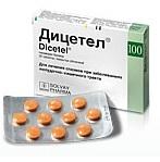 дицетел таблетки покрытые оболочкой 100мг №20 Abbott Healthcare SAS - Франци