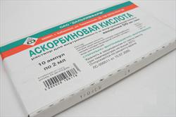 аскорбиновая кислота ампулы раствор 10% 2мл №10 Армавирская биологическая фабрик