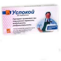 Купить лекарства в аптеке Фармленд