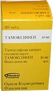 тамоксифен-orion таблетки 20мг n30 Orion Corporation/ФармакорПродак