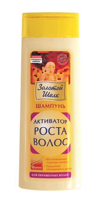 Шампунь для быстрого роста волос в аптеке