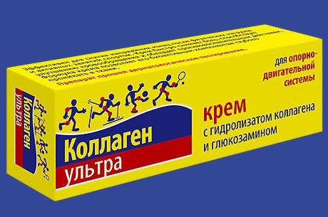 коллаген ультра крем 75мл ООО Евромедсервис/ООО Весна