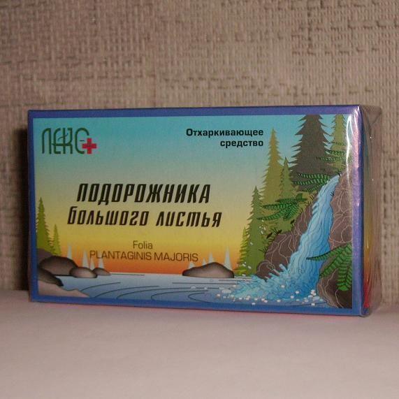 подорожника листья n20 фильтр-пакет красногорск КРАСНОГОРСКЛЕКСРЕДСТВА АО