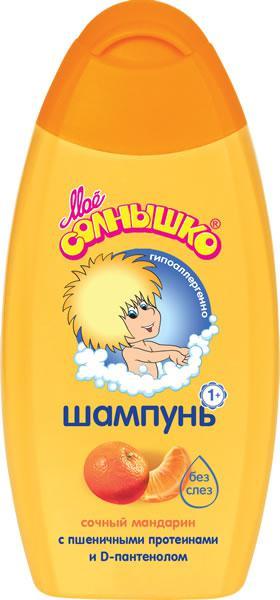 мое солнышко шампунь мандарин 200мл Аванта ОАО