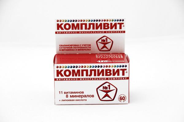 компливит таблетки c пониж, сод, сах, покрытые оболочкой №60 Фармстандарт-Уфавита Уфимский витаминный